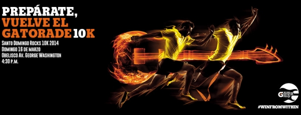 Gatorade 10K - SD Rocks! 3-16-2014